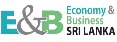 Economy & Business Sri Lanka | English Edition